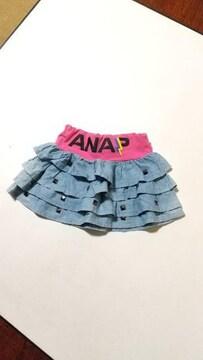 (ANAP)スタッズの可愛いスカート
