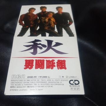 男闘呼組/秋/LONELY   シングル CD