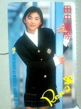 田中麗奈19周年ヤングジャンプ��10