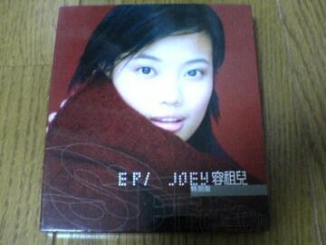ジョイ・ヨン(容祖兒)CD Joey EP 香港