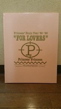 送料無料/プリプリ ライヴツアーパンフレット/パニックツアー89-90FOR LOVERS