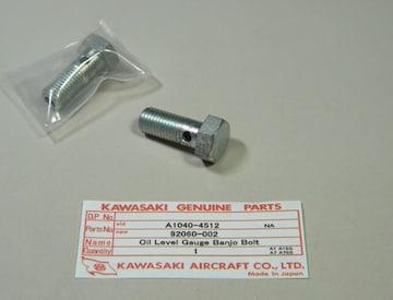 カワサキ 初期 A1 A7 オイルゲージ・バンジョーボルト 絶版新品