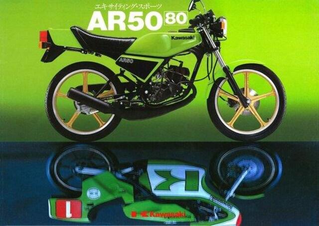 カワサキ AR50 AR80 フロントホイルシール 絶版新品 < 自動車/バイク
