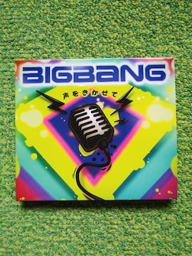 ☆BIGBANG☆声を聞かせて(初回盤)★CD+DVD♪
