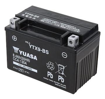 シールド型 バイク用バッテリー YTX9-BS