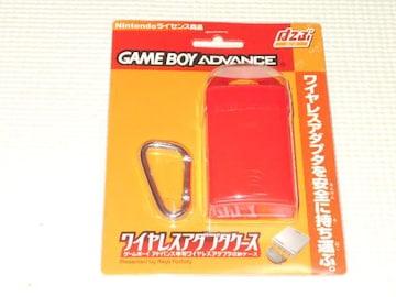 GBA★ワイヤレスアダプタケース ゲームボーイアドバンス専用
