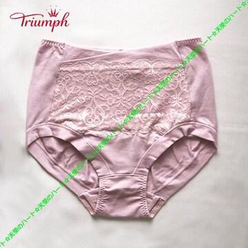 【送料無料】新品 トリンプ レーシーな深ばきショーツ L ピンク