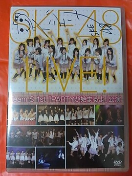 SKE48 DVD teamS 1st「PARTYが始まるよ」松井珠理奈 直筆サイン