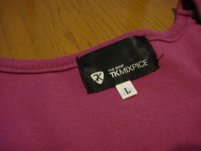 美品 TK MIXPICE 七分袖 シャツ パープル 紫 Vネック L TAKEO < ブランドの