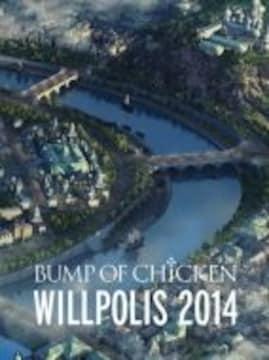 即決 BUMP OF CHICKEN 「WILLPOLIS 2014」初回限定盤 DVD 新品