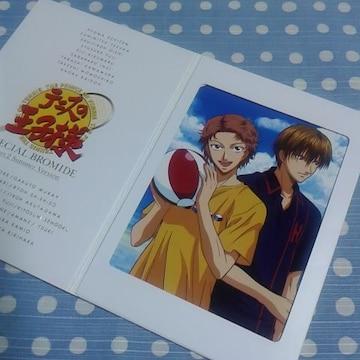 テニスの王子様スペシャルブロマイドPart.2 *Summer*【日吉・芥川*氷帝】