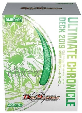 DMBD-09 UCD2019 未開封1つ デュエルマスターズ
