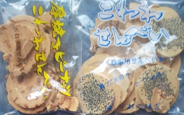 厚焼きピーナッツ 壊れせんべい 2袋360g
