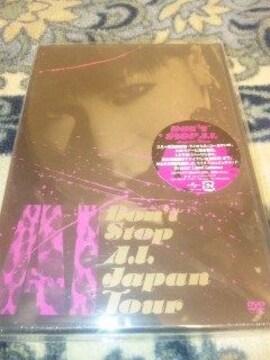 未開封DVD AI DON'T STOP A.I.Japan Tour