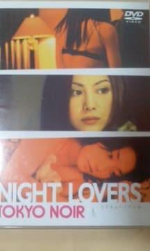 NIGHT LOVERS TOKYO NOIR 吉野きみか 関彩