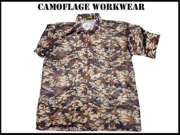 新品 ミリタリーカモフラ(5XL) Military Camoflage Shirt