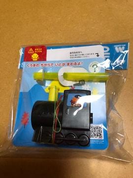 新品未開封★モスバーガー★モッさん 機関車★景品