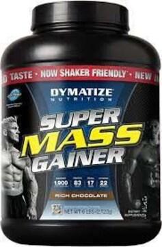 筋肉を大きく育てる!XXL スーパー ウエイトゲイナー プロテイン 特大3Kg サプリ