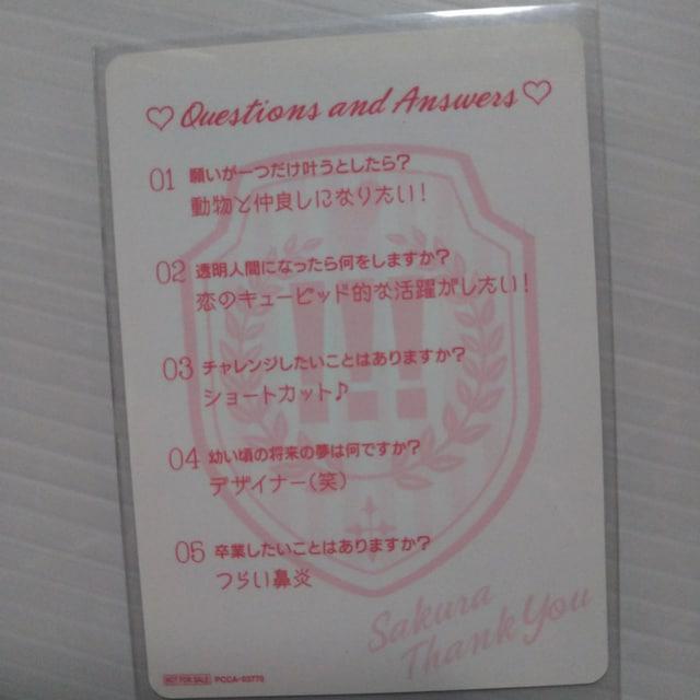 アイドリング【HMV限定外付け特典トレカ】橘ゆりか < タレントグッズの