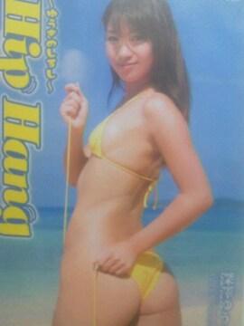 【新品未開封】深澤ゆうき DVD 『Hip Hang〜ゆうきのしるし〜』