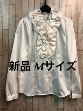 新品☆M♪白フォーマルブラウス♪フリル衿セレモニーにも☆nn851