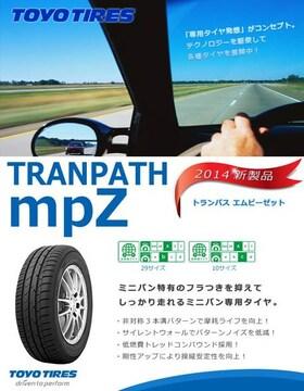 ★205/65R16 緊急入荷★TOYO TRANPATH mpZ 新品タイヤ 4本セット