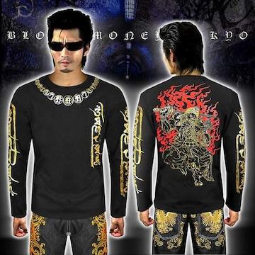 送料無料ヤクザヤンキーオラオラ系長袖ロンTシャツ服/不動明王和柄16029黒金-5L