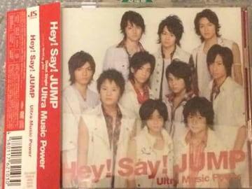 激安!超レア☆HeySayJUMP/UltraMusicPower☆初回盤/CD+DVD超美品
