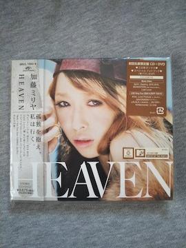 加藤ミリヤ 初回限定盤 HEAVEN CD+DVD フォトブック