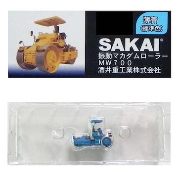 N'ジオ 特殊車輌 第一弾 SAKAI 振動マカダムローラー MW700(薄青) ミニカー