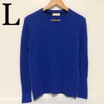 ブルーニット セーター