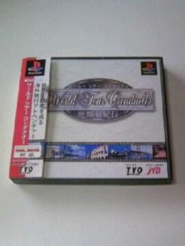 帯付 PS ワールドツアーコンダクター / プレステ JTB 海外旅行 ギャルゲーム