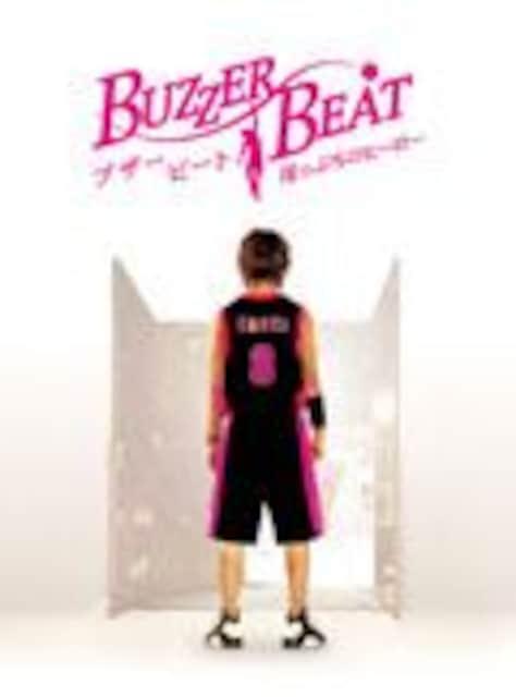 ■DVD『ブザー・ビート DVD-BOX』山下智久(ジャニーズ) 北川景子  < タレントグッズの