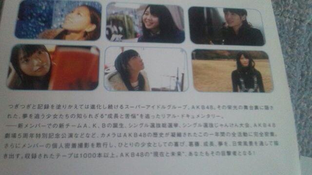 激安!超レア☆AKB48/DOCUMENTARYDVD2枚/美品!限定生写真付(指原) < タレントグッズの