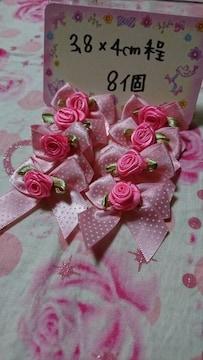姫系薔薇付きドットリボン8個