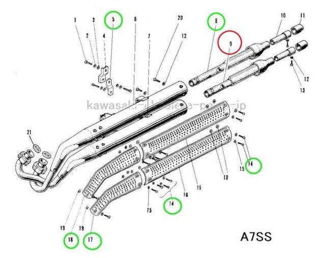 kawasaki A1SS A7SS スパークアレスター・下側 絶版新品 < 自動車/バイク