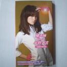 レイニー・ヤン『半熟宣言』DVD付き台湾限定盤(廃盤)