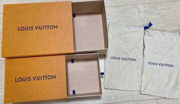 LV ルイ・ヴィトン 空箱2個 保存袋2枚
