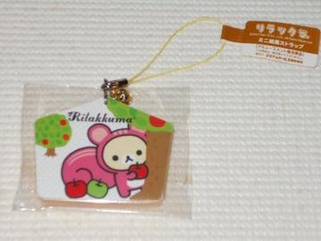 リラックマ ミニ絵馬ストラップ リンゴ★新品未開封
