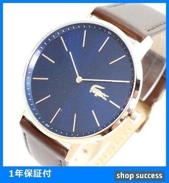新品 即買///ラコステ LACOSTE 腕時計 メンズ 2011018 ネイビー