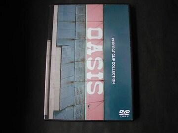 OASISオアシス/BEADY EYE  最新PV集 完全版