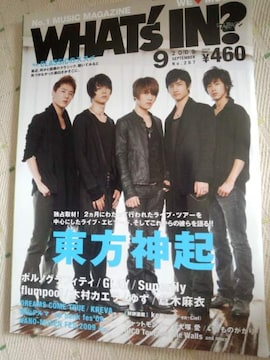 *WHAT's IN? 2009.9月号