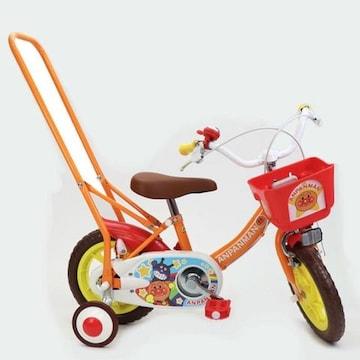 アンパンマン キッズ自転車 大人気アンパンマン!新品