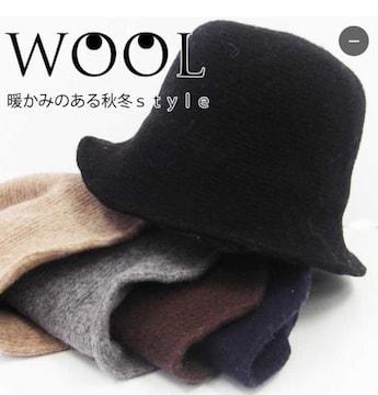 秋冬ウール ワイヤーハット 起毛ニット ブラック