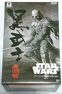 スターウォーズ DARTH VADER Gallery 黒武士 ダース ベイダー B