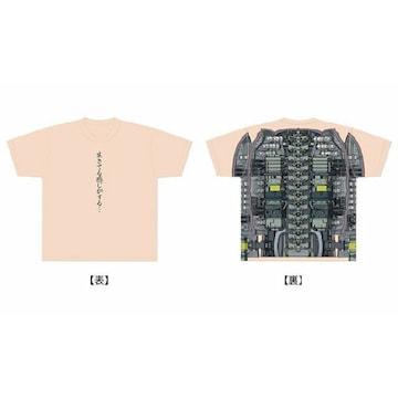 送料無料!いぬやしき 飛行装置フルグラフィックTシャツ Lサイズ