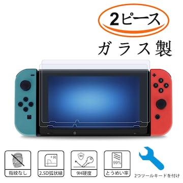 Joy-Con 専用カバー(1赤+1青)ボタンキャップ4(1赤+1青+2黒