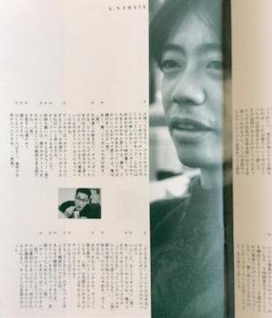 舞台『劇団・そとばこまち』パンフレット!