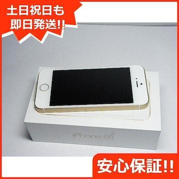 ◆安心保証◆新品未使用◆SIMフリー iPhoneSE 64GB ゴールド◆