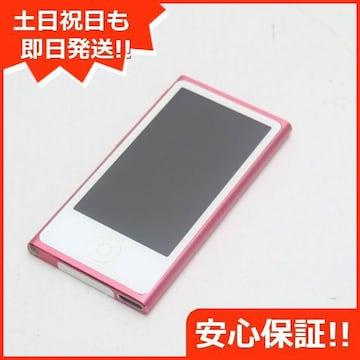 ●安心保証●超美品●iPod nano 第7世代 16GB ピンク●